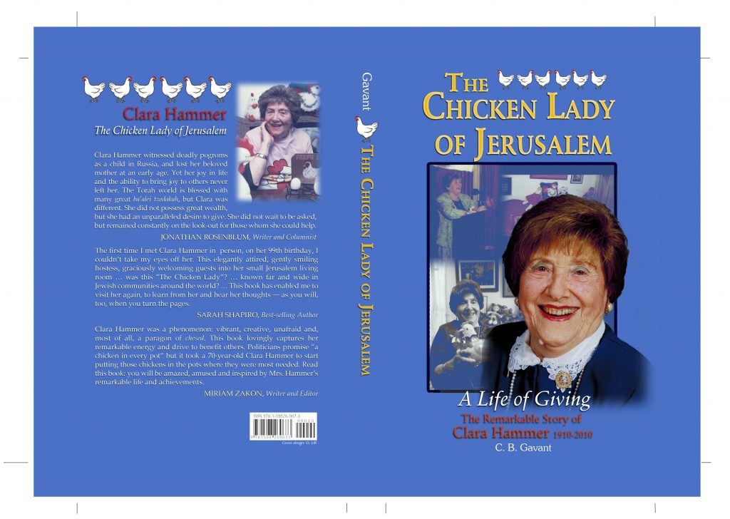 The Chicken Lady of Jerusalem book
